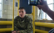 Савченко суд Ростов