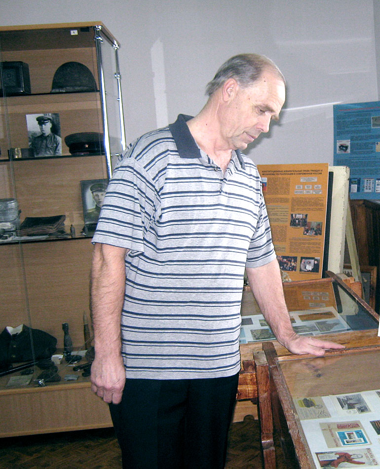 Морозовский музей, про Морозовск, Коллекционер Плато