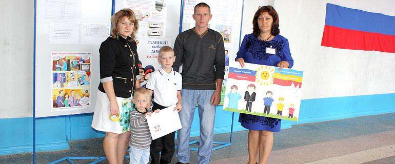 Выборы губернатора, Морозовский, Ростовская обл, про Морозовск