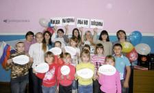 Морозовский район, Вольно-Донская, Новости про Морозовск