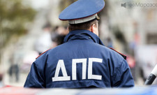 ГИБДД, неуплата административных штрафов, про Морозовск