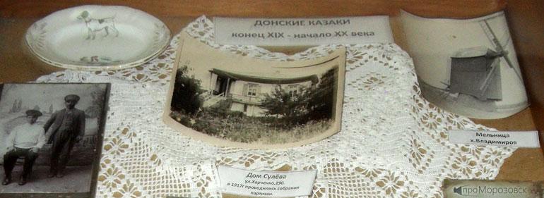 История Морозовска, Ростовская область, проМорозовск