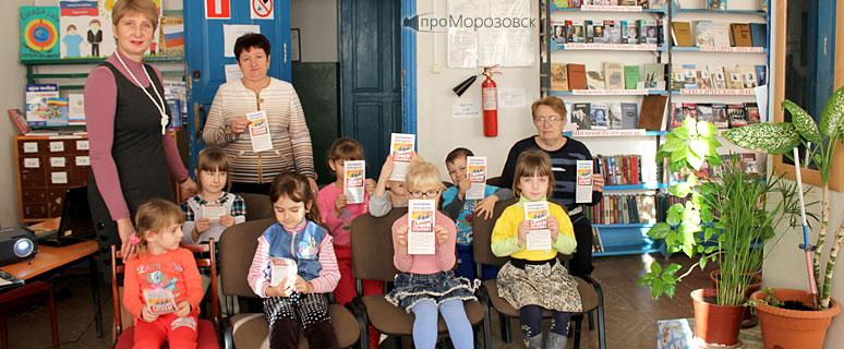 Парамонов Морозовский район. День Героя Отечества. проМорозовск