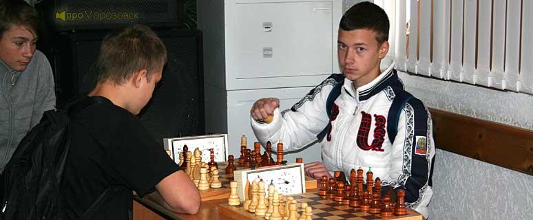 Шахматный турнир в Морозвске Ростовская область