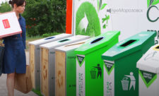 Деньги за мусор, капремонт, ЖКХ Морозовск Ростовская область