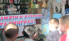 Морозовск Сталинград Мамаев курган